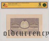 Русская Финляндия, 10 марок 1909 года. Пробная. В слабе ZG