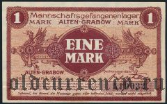 Германия, Alten-Grabow, 1 марка 1916 года