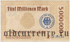Бург (Burg), 5.000.000 марок 1923 года