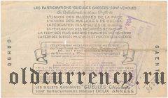 Франция, лотерейный билет 1941 года