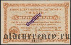 Германия, Minden, 5 марок 1916 года