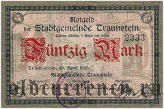 Траунштайн (Traunstein), 50 марок 1919 года