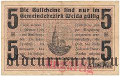 Вайда (Weida), 5 марок 1918 года