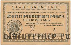 Грюнштадт (Grünstadt), 10.000.000 марок 1923 года