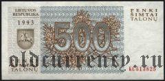 Литва, 500 талонов 1993 года