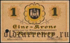 Австро-Венгрия, Reichenberger, 1 крона