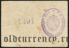 Австро-Венгрия, Cilli, 10 геллеров 1916 года