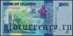 Уганда, 2000 шиллингов 2010 года