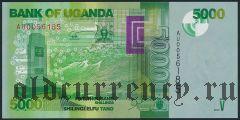 Уганда, 5000 шиллингов 2013 года