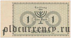 Польша, Лицманштадт, 1 марка 1940 года