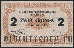 Австро-Венгрия, Marchtrenk, 2 кроны