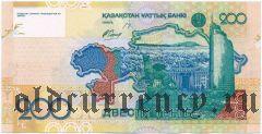 Казахстан, 200 тенге (2006) года. Серия: АА
