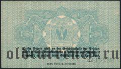 Целле (Celle), 1/2 марки 1918 года