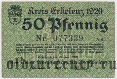 Эркеленц (Erkelenz), 50 пфеннингов 1920 года