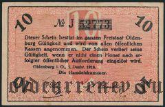 Ольденбург (Oldenburg), 10 пфеннингов 1918 года