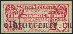 Кобленц (Coblenz), 25 пфеннингов 1920 года