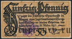 Майен (Mayen), 50 пфеннингов 1921 года