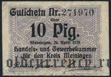 Майнинген (Meiningen), 10 пфеннингов 1920 года