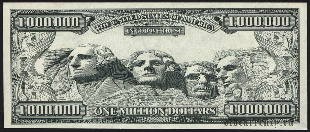 Miss liberty $1,000,000 novelty or fantasy note