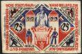 Билефельд (Bielefeld), 25 марок 15.07.1922. Вып. 1, Вар 1, На шелке