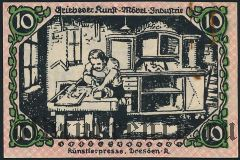 Трибес (Triebes), 10 пфеннингов 1920 года