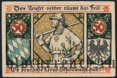 Линденберг-им-Альгой (Lindenberg i. Allgäu), 50 пфеннингов 1918 года