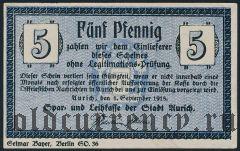 Аурих (Aurich), 5 пфеннингов 1918 года
