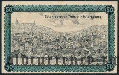Эккартсберга (Eckartsberga), 50 пфеннингов 1920 года