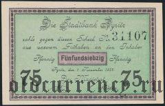 Пиритц (Pyritz), 75 пфеннингов 1921 года