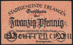 Эрланген (Erlangen), 20 пфеннингов 1918 года