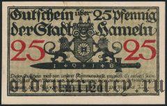 Хамельн (Hameln), 25 пфеннингов 1918 года. Вар. 2