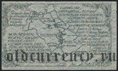 Мёнхенгладбах (München Gladbach), 20 пфеннингов 1917 года