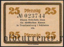 Трахенберг (Trachenberg), 25 пфеннингов 1919 года