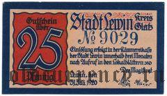 Левин (Lewin), 25 пфеннингов 1920 года