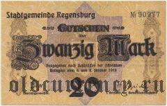 Регенсбург (Regensburg), 20 марок 1918 года
