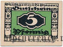 Плауэн (Plauen), 5 пфеннингов 1921 года