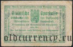 Люббекке (Lübbecke), 5 пфеннингов 1920 года