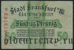Франкфурт-на-Майне (Frankfurt am Main), 50 пфеннингов 1917 года. Вар. 2