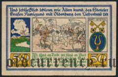 Штотель (Stotel), 50 пфеннингов 1921 года