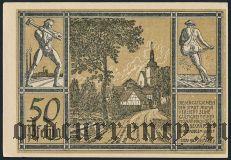 Аума (Auma), 50 пфеннингов 1921 года. Вар. 2