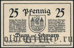 Фемарн (Fehmarn), 25 пфеннингов