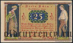 Ахим (Achim), 25 пфеннингов 1921 года