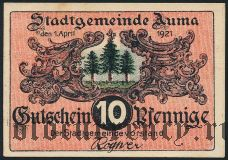 Аума (Auma), 10 пфеннингов 1921 года