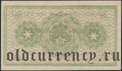 Гамбург (Hamburg), 1/2 золотой марки 1923 года