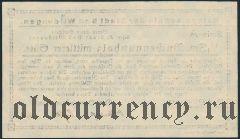 Бад-Вильдунген (Bad Wildungen), 1/4 Festmeter Buchennutzholz 1923 года