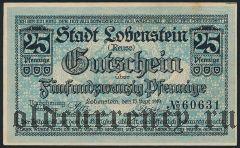 Лобенштайн (Lobenstein), 25 пфеннингов 1919 года