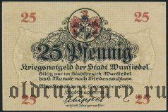 Вунзидель (Wunsiedel), 25 пфеннингов 1918 года. Вар. 1
