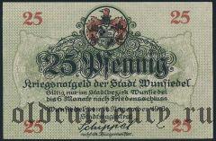Вунзидель (Wunsiedel), 25 пфеннингов 1918 года. Вар. 2