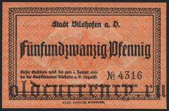Фильсхофен (Vilshofen), 25 пфеннингов 1920 года