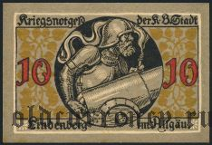 Линденберг-им-Альгой (Lindenberg i. Allgäu), 10 пфеннингов 1917 года